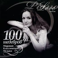 Любовь Грузинова. Piano Love