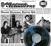 Издание содержит небольшой буклет с фотографиями и дополнительной информацией на русском языке.