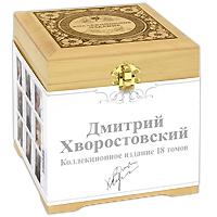 Диски упакованы в DigiPack и вставлены в подарочную деревянную коробку, закрывающуюся на замок-защелку.