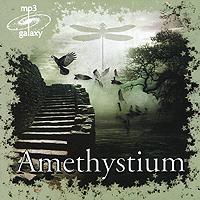 Amethystium (mp3)