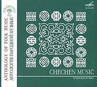 Издание содержит буклет с дополнительной информацией на русском и английском языке.