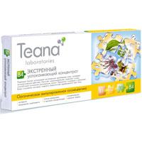 Концентрат Teana Экстренный успокаивающий, для проблемной кожи, 10 ампул1005Концентрат Teana Экстренный успокаивающий быстро успокаивает воспаленную проблемную кожу, оказывает антисептическое действие. Улучшает микроциркуляцию, укрепляет сосуды, способствует ускорению регенерации клеток. Прекрасно тонизирует и увлажняет. Кожа становится матовой, гладкой и бархатистой, выравнивает цвет лица. Ампулированная органическая косметика предназначена для решения специфических проблем кожи, способствует усилению любой программы ухода Teana. Содержит активные компоненты оптимальной концентрации в точной дозировке. Одноразовая упаковка, изготовленная из фармацевтического стекла, обеспечивает отсутствие окисления ингредиентов и гарантирует высокую активность препаратов. Активные компоненты: Экстракты жасмина, клевера, гамамелиса, подсолнечника, миндаля, шиповника, пассифлора, алоэ. Применение: Небольшое количество концентрата нанесите на кожу, деликатно вбивая подушечками пальцев до полного впитывания (при отсутствии...