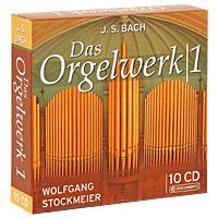 Wolfgang Stockmeier. Bach. Das Orgelwerk 1 (10 CD)