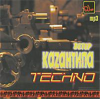 Ветер Каzантипа. Techno (mp3) 2010 MP3 CD