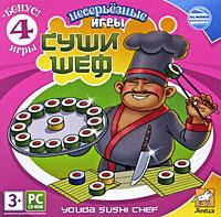Несерьезные игры: Суши Шеф, Акелла / Alawar Entertainment