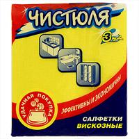 "Набор салфеток ""Чистюля"" из вискозы, цвет: желтый, 3 шт, Рельеф-М"