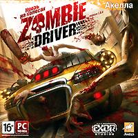 Zombie Driver: Кровь на колесах, Акелла / Exor Studios