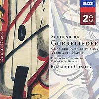 Многостраничный буклет содержит тексты произведений и дополнительную информацию на немецком и итальянском языках.