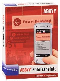 ABBYY FotoTranslate