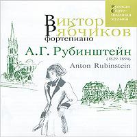 Издание содержит раскладку с дололнительной информацией на русском языке.