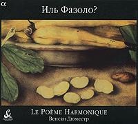 Издание содержит 23-страничный буклет с текстом произведения и дополнительной информацией на русском языке.