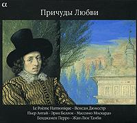 Издание содержит 22-страничный буклет с дополнительной информацией на русском языке.