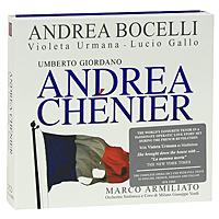 Издание содержит 170-страничный буклет с либретто оперы на немецком и французском языках и дополнительную информацию на английском, немецком и французском языках.