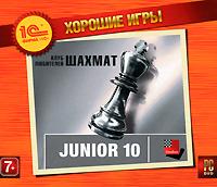 Клуб любителей шахмат: Junior 10, 1С / ChessBase GmbH