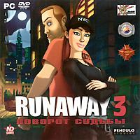 ND Games / Pendulo Studios Runaway 3: ������� ������
