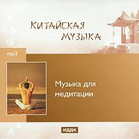 Издание содержит 30 треков в формате mp3.