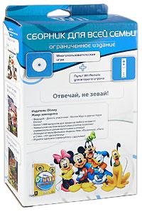 Nintendo Inc. Комплект: Игровой контроллер Wii Remote + Отвечай - не зевай!
