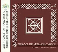 Издание содержит буклет с дополнительной информацией на английском и русском языках.