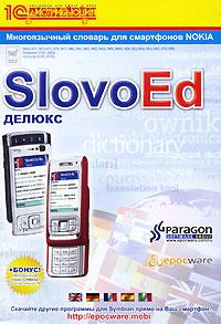 SlovoEd Делюкс. Многоязычный словарь для смартфонов Nokia