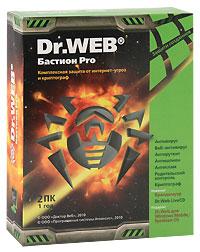 Dr.Web Бастион Pro. Лицензия на 1 год Доктор Веб