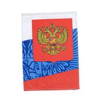 Обложка для паспорта Perfecto Россия. PS-RU-0002PS-RU-0002Обложка для паспорта Россия, выполненная из натуральной кожи, оформлена рисунком с изображением флага и герба России. Такая обложка не только поможет сохранить внешний вид ваших документов и защитит их от повреждений, но и станет стильным аксессуаром, идеально подходящим вашему образу. Яркая и оригинальная обложка подчеркнет вашу индивидуальность и изысканный вкус. Обложка для паспорта стильного дизайна может быть достойным и оригинальным подарком. Характеристики: Материал: натуральная кожа. Размер: 9,5 см х 13,5 см. Артикул: PS-RU-0002. Производитель: Россия.