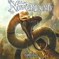 Zakazat.ru Neverland. Ophidia
