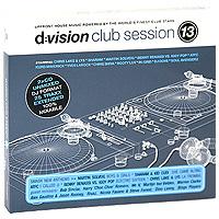 D:Vision Club Session. Vol. 13 (2 CD)