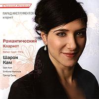 Издание содержит небольшой буклет с дополнительной инфориацией на русском языке.