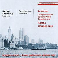 Издание содержит раскладку с дополнительной информацией на английском языке.