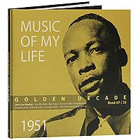 Подарочное издание оформлено в виде книги, размером 29 см х 30,5 см, которая содержит фотографии и краткую биографию исполнителей на немецком и английском языках.