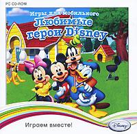 Игры для мобильного. Любимые герои Disney