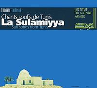 К изданию прилагается 12-страничный буклет с дополнительной информацией на английском и арабском языке.
