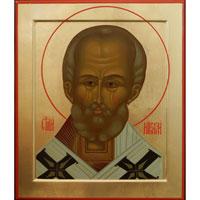 Святитель Николай Чудотворец. 16 х 19 см