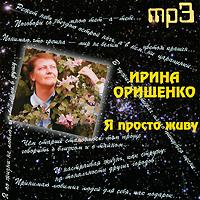 На диске содержатся 3 видеосюжета, статьи и тексты песен.