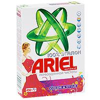 Стиральный порошок Ariel, автомат, для цветных вещей, 450 гAS-81535080Стиральный порошок Ariel предназначен для стирки в стиральных машинах любого типа. Он эффективно отстирывает различные пятна. Порошок содержит особые ингредиенты, которые помогают сохранить цвета ткани во время стирки и предают свежесть вещам. Стиральный порошок отлично отстирывает даже в холодной воде. Потому что содержит специальные энзимы, которые начинают работать уже при низких температурах. Порошок содержит компоненты, помогающие защитить стиральную машину от накипи и известкового налета.