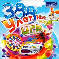 388 улетных игр