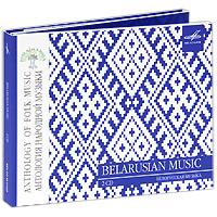 Издание содержит 16-страничный буклет с дополнительной информацией на английском и русском языках.