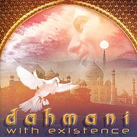 Zakazat.ru Dahmani, Existence. Dahmani With Existence
