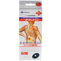 Пластырь Titan Tape Ban PT51, 30 штPT51Пластырь Titan Tape Ban PT51 - универсальное средство для снятия напряжений и боли с различных участков на теле человека. Эти маленькие и незаметные диски прекрасно подходят для наклеивания в области шеи и других точках подверженных большим объемам движений. Идеальны для точечного воздействия на самые напряженные области тела. Диски размещены по 10 штук на небольших лентах, поэтому вы легко можете убрать их даже в самую маленькую сумку и всегда иметь при себе.