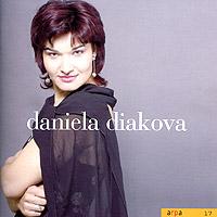 Издание содержит 22-страничный буклет с дополнительной информацией на болгарском, французском, английском и итальянском языках и тексты песен на английском и итальянском языках.