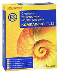 Компас-3D LT V12, 1С / Аскон