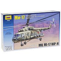 Сборная модель Российский десантно-штурмовой вертолет Ми-177253Сборная модель Российский десантно-штурмовой вертолет Ми-17 привлечет внимание не только ребенка, но и взрослого и позволит своими руками создать уменьшенную копию известного вертолета. Характер боев в Афганистане выявил острую зависимость войск от вертолетов. В связи с этим в начале 80-х годов КБ Миля модернизировало свой известный вертолет Ми-8. Машину оснастили новыми двигателями с взлетной мощностью по 1900 л.с. и усовершенствовали многие элементы конструкции. Скорость полета Ми-17, такое наименование получила новая машина, возросла до 250 км/ч, потолок - до 5000 м, дальность - до 500 км. Возросшая энерговооруженность позволила значительно усилить огневую мощь за счет увеличения бортового навесного вооружения, а также увеличить маневренность машины, что особенно важно в условиях боев в горах.