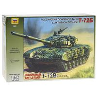 Сборная модель Российский основной танк с активной броней Т-72Б3551Сборная модель Российский основной танк с активной броней Т-72Б привлечет внимание не только ребенка, но и взрослого и позволит своими руками создать уменьшенную копию известного танка. Этот танк модификации 1985 года снабжен улучшенной 125-мм пушкой, комплексом управляемого ракетного вооружения 9К120 Свирь (АТ-11 Sniper), усиленной броневой защитой башни. Кроме этого на танк ставится навесная активная защита, состоящая из 227 контейнеров, почти половина из которых размещается на башне.