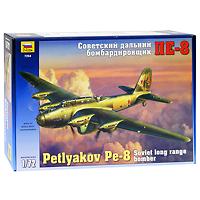 Сборная модель Советский дальний бомбардировщик Пе-87264Сборная модель Советский дальний бомбардировщик Пе-8 привлечет внимание не только ребенка, но и взрослого и позволит своими руками создать уменьшенную копию известного самолета. Первый полет прототипа Пе-8 состоялся в декабре 1936 года. Самолет-гигант имел размах крыльев 39 метров и длину 23метра, при этом Пе-8 развивал скорость до 405 км/ч. Неся на борту 2000 кг бомбовой нагрузки, бомбардировщик способен был отразить атаки истребителей противника огнем пушек и пулеметов. В ночь на 8 августа 1941 г. эскадрильей Пе-8 был совершен первый бомбовый налет на Берлин. В сражении на Курской дуге они сбрасывали 5-тонные бомбы на немецкую ударную группировку. Пе-8 использовались при бомбардировках укреплений Кенигсберга. Пе-8 являлся самым совершенным советским дальним бомбардировщиком. Всего было произведено 93 экземпляра Пе-8.
