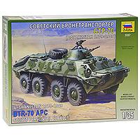 Сборная модель Советский бронетранспортер БТР-70 (Афганистан 1979-1989)3557Сборная модель Советский бронетранспортер БТР-70 (Афганистан 1979-1989) привлечет внимание не только ребенка, но и взрослого и позволит своими руками создать уменьшенную копию известной боевой машины. Эта модификация известного БТР была характерна исключительно для Ограниченного контингента Советских войск в республике Афганистан. Партизанский характер боев выявил уязвимость БТР от огня ручных противотанковых средств и мин душманов. Для увеличения огневой мощи прямо в войсках на башню БТР приваривали станковый гранатомет АГС-17, а сверху на корпус крепили емкости с водой и запасное колесо, которые создавали дополнительную защиту от пуль и осколков.