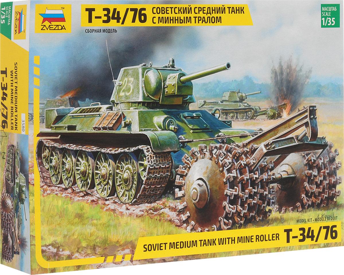 Сборная модель Советский средний танк с минным тралом Т-34/763580Сборная модель Советский средний танк с минным тралом Т-34/76 привлечет внимание не только ребенка, но и взрослого и позволит своими руками создать уменьшенную копию известного танка. Борьба с минными заграждениями стала одной из главных проблем при ведении наступления частями Красной Армии. Для этих целей и был разработан минный трал, который устанавливался на танки Т-34 всех модификаций и самоходки на базе тридцатьчетверок. Он представлял собой два вала, установленные на вынесенной впереди танка платформе, которая крепилась к броне снизу под местом механика водителя.
