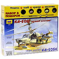 Набор для сборки и раскрашивания Российский боевой вертолет Ка-50Ш Ночной охотник7272ПУдарный вертолет Ка-50Ш Ночной охотник представляет собой модернизированный Ка-50 Черная акула, переоборудованный для действий ночью. Вертолет оснащен тепловизионной прицельной системой Самшит-50Т, которая обеспечивает поиск, обнаружение и сопровождение целей по тепловизионному каналу и поражение их управляемыми ракетами с лазерными головками самонаведения. По совокупности боевых качеств Ка-50Ш является одним из лучших ударных вертолетов мира. С набором для сборки и раскрашивания Российский боевой вертолет Ка-50Ш Ночной охотник у вас появилась уникальная возможность своими руками создать уменьшенную копию известного вертолета. Набор включает в себя элементы для сборки модели, клей, кисть и четыре акриловые краски. Краски обладают свойствами обычных нитрокрасок, разбавляются водой, не имеют запаха, а после высыхания не стираются и не смываются.
