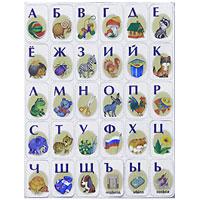 Магнитный набор Азбука в картинках1738С помощью магнитной азбуки ваш ребенок без труда освоит алфавит. Азбука сможет надолго занять маленького ребенка: он с удовольствием станет прикреплять буквы к стенке холодильника, подносу и любой другой металлической поверхности. На картинках вместе с буквами изображены животные, деревья и другие предметы, начинающиеся на данную букву. С такими наглядными картинками ребенку будет гораздо интереснее начать изучение букв. Порадуйте своего малыша такой великолепной азбукой!
