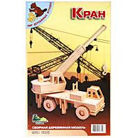 Сборная деревянная модель КранП028Сборная деревянная модель Кран позволит Вам и Вашему ребенку собрать объемную деревянную конструкцию в виде стриоительного крана. Модель для сборки развивает мелкую моторику, ителлектуальные способности, воображение и конструктивное мышление, тренирует терпение и усидчивость.