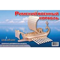 """Мир деревянных игрушек Сборная деревянная модель """"Римский военный корабль"""""""